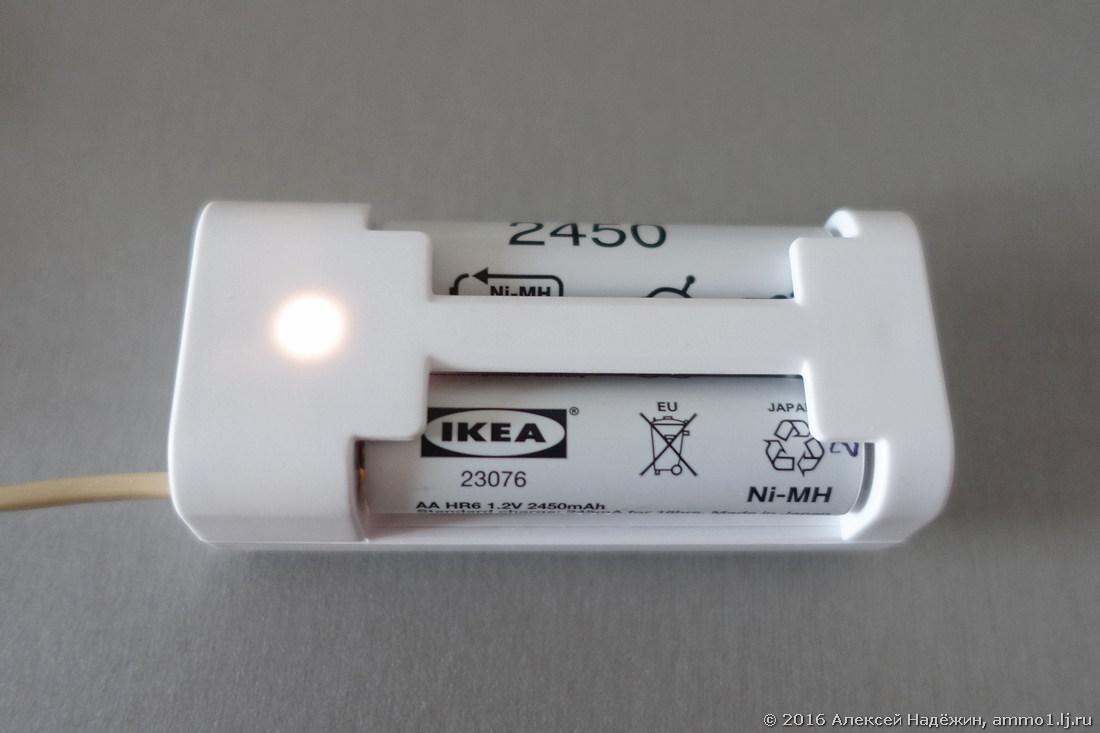 Новые аккумуляторы и зарядные устройства IKEA - 13