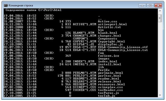 Особенности файловых систем, с которыми мы столкнулись при разработке механизма синхронизации Облака Mail.Ru - 4