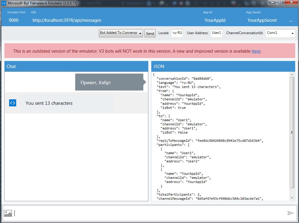 Пишем мультиплатформенного бота для перевода денег с карты на карту с помощью Microsoft Bot Framework V1 - 4