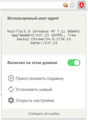 Random User-Agent — версия вторая - 2