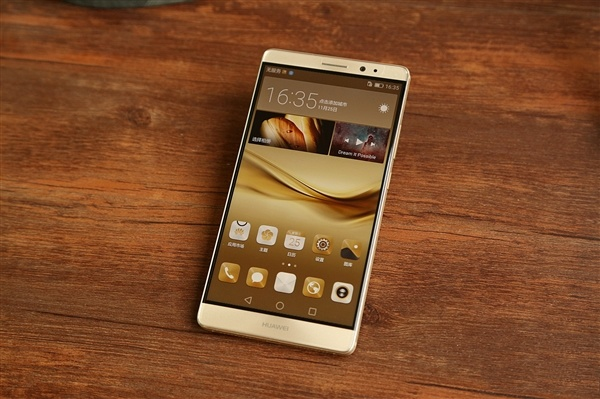 В базе данных GFXBench замечен неизвестный смартфон, предположительно, Huawei Mate 9