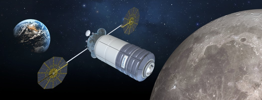 НАСА выбрало подрядчиков для разработки жилья в дальнем космосе - 6