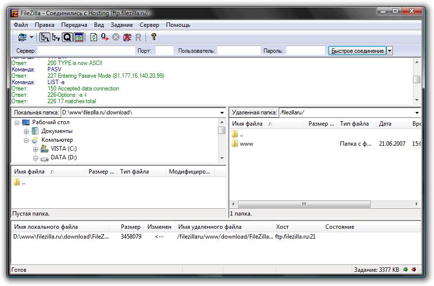 Основы компьютерных сетей. Тема №1. Основные сетевые термины и сетевые модели - 3