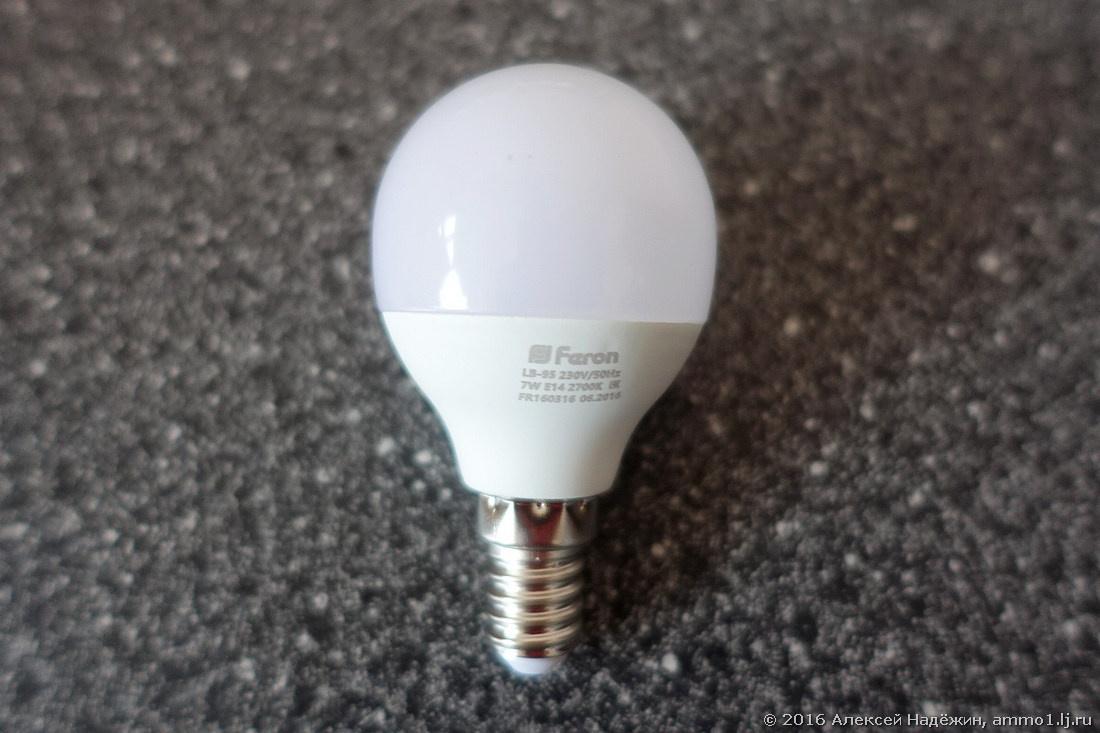 Светодиодные лампы Feron - 5