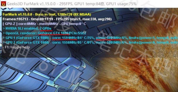 По имеющимся данным, GPU GTX 1080M имеет 2560 ядер CUDA и 256-разрядную шину памяти