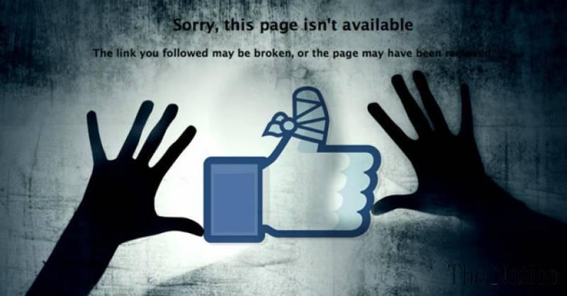 Facebook послушно блокирует научных блогеров и атеистов по жалобам невежественного большинства - 1
