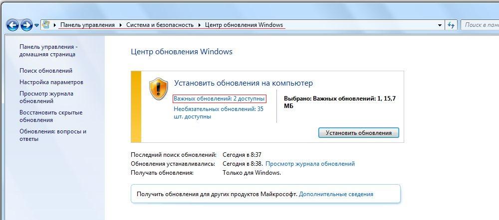 Жизнь станет проще. Windows 7 и 8.1 переходят на модель накопительных обновлений - 1
