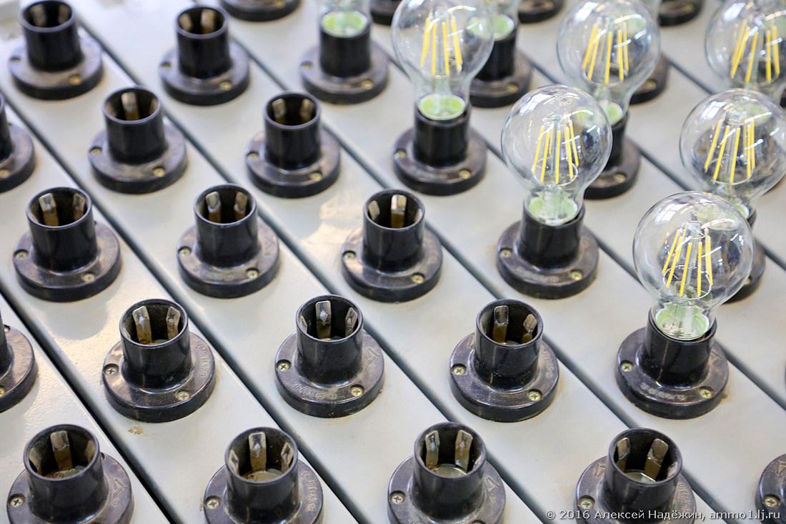 Как делают светодиодные лампы Лисма - 20