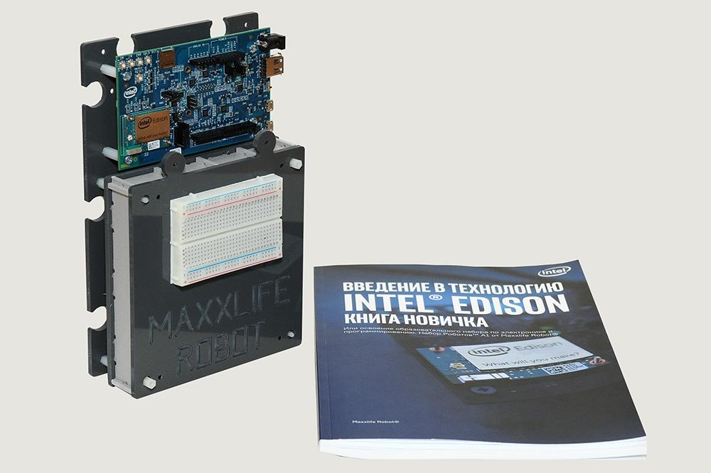 Образовательные наборы по робототехнике МРобот с Intel Inside - 3