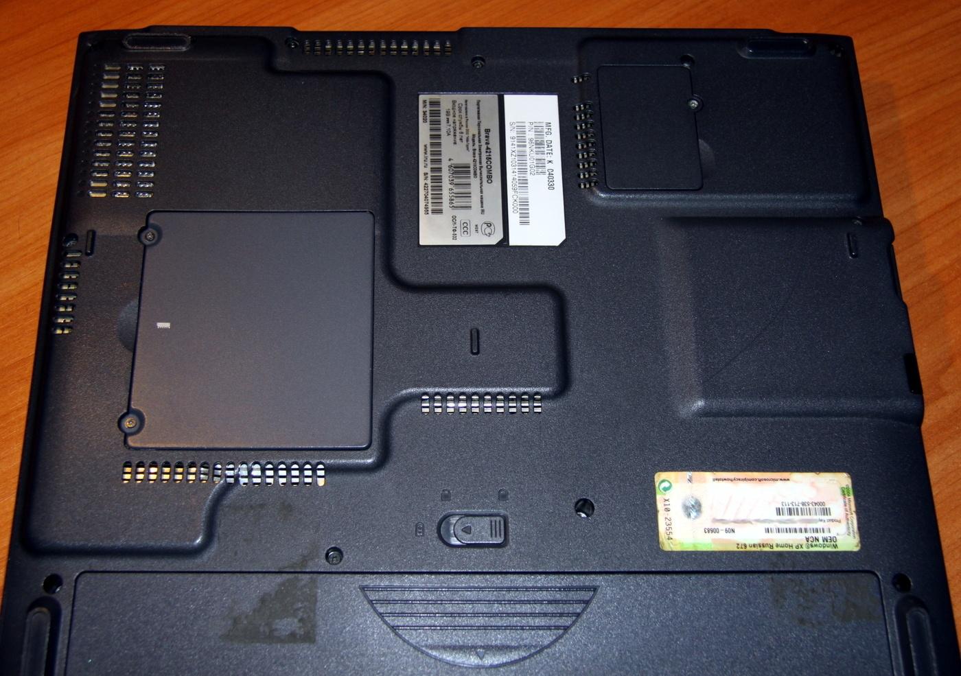 Обзор отечественного ноутбука iRU Brava-4215COMBO, выпущенного в 2004 году (Часть 1) - 4