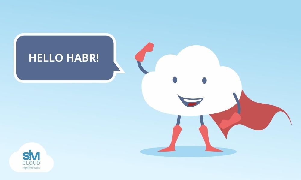Первый пост на хабре или Почему мы занимаемся облаками - 1