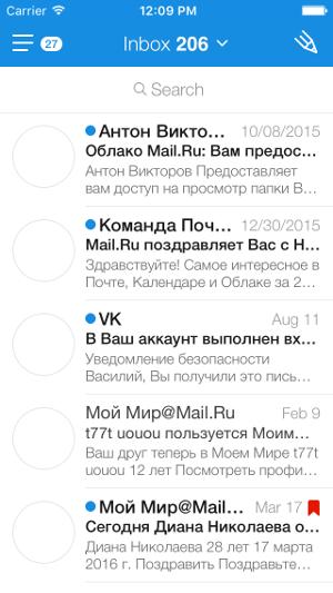 Рекордное время: как мы увеличили скорость запуска приложения Почты Mail.Ru на iOS - 10