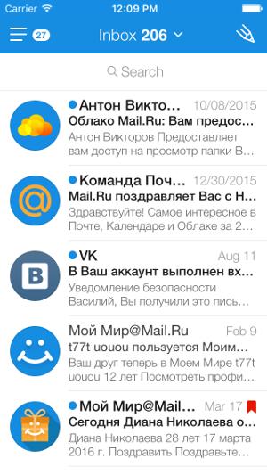 Рекордное время: как мы увеличили скорость запуска приложения Почты Mail.Ru на iOS - 11