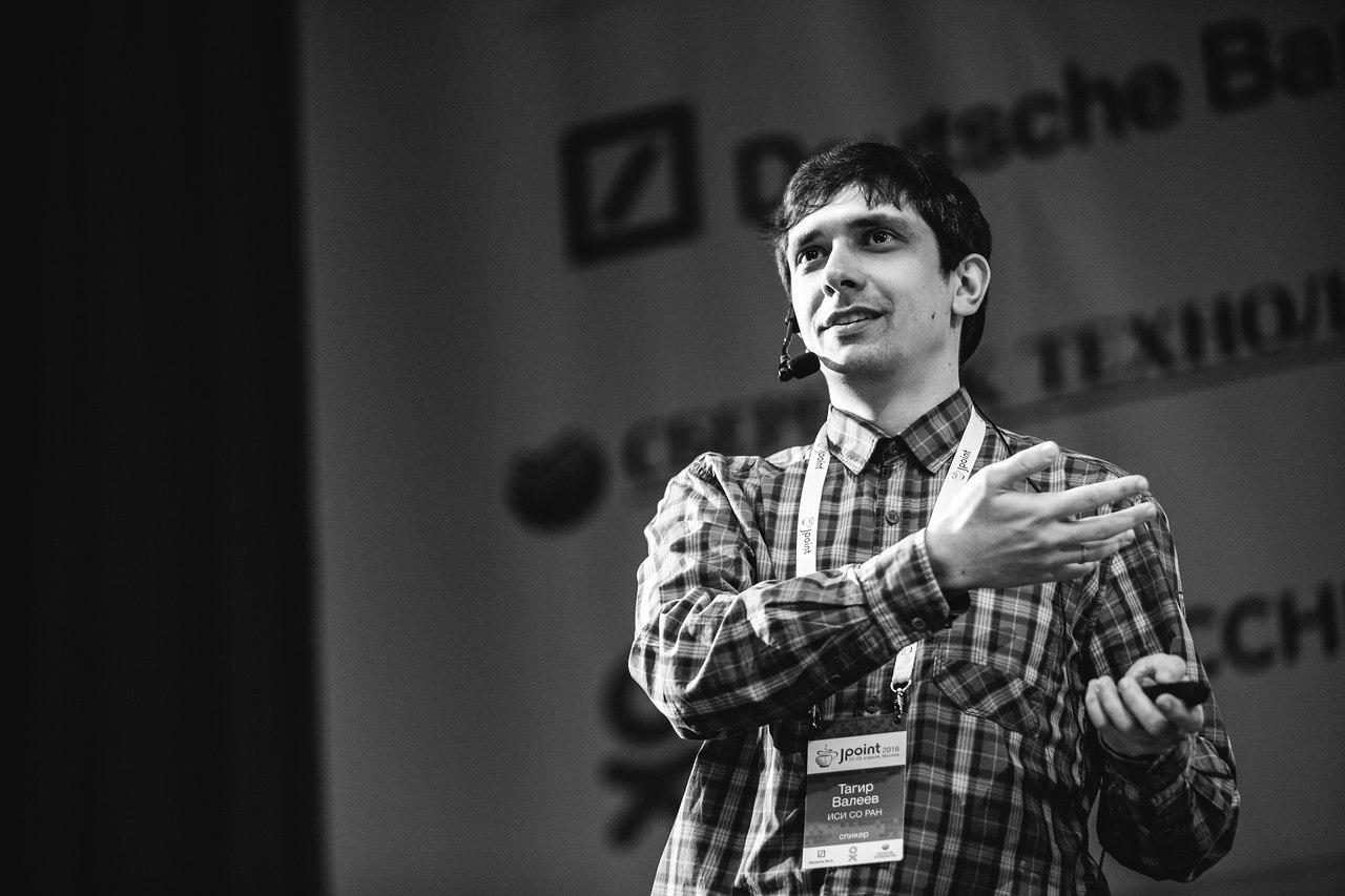Java Stream API: что делает хорошо, а что не очень - 3