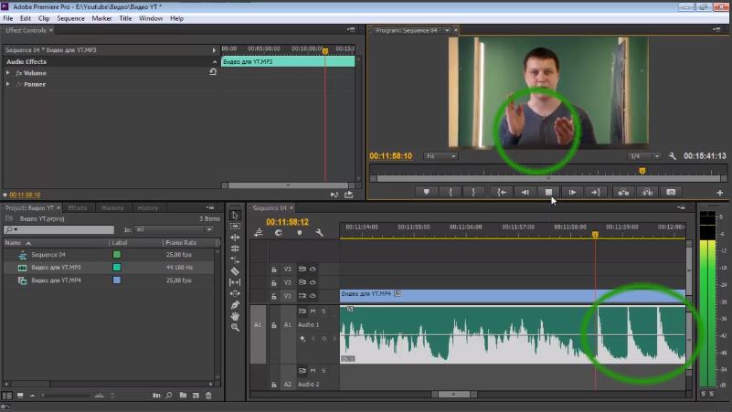 Как мы снимаем видео для YouTube. Оборудование офиса и оформление роликов - 5