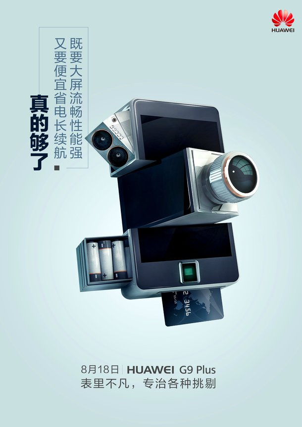 Смартфон Huawei G9 Plus получит сдвоенную камеру и емкий аккумулятор