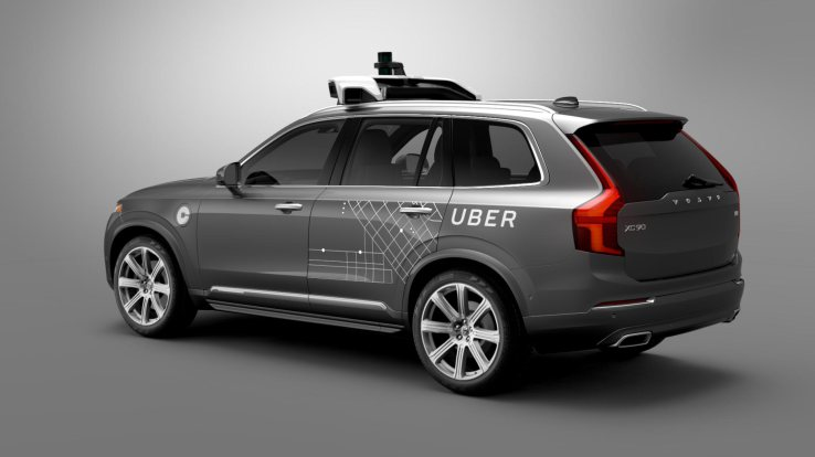 Uber начинает тестировать роботакси в Питтсбурге - 2