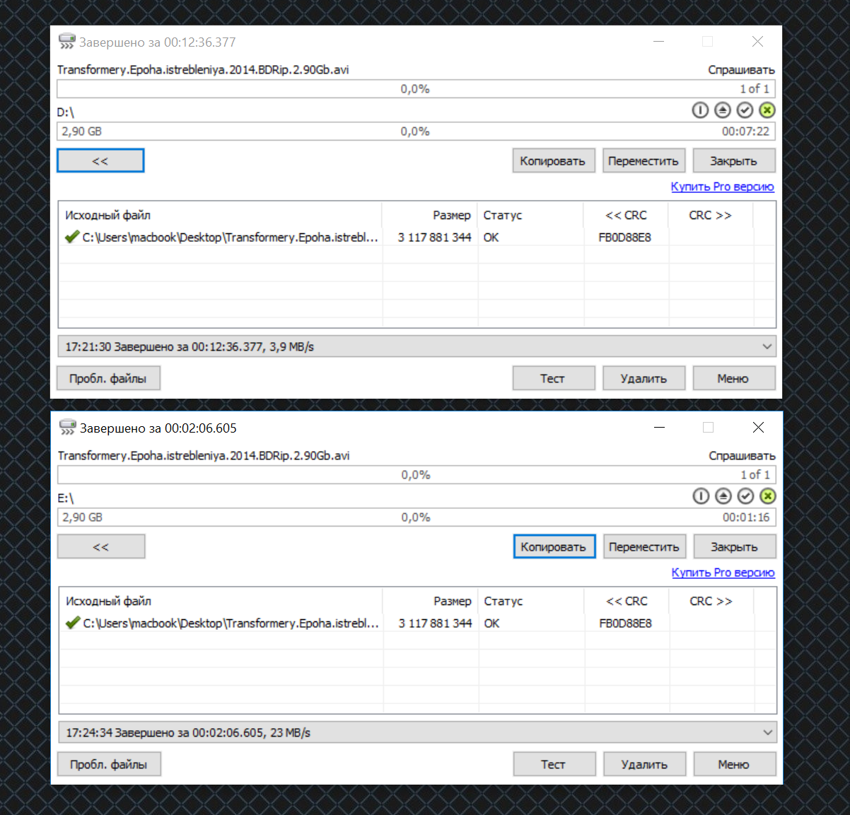Обзор флешки USB-Lightning Transcend JetDrive Go 300K - 17
