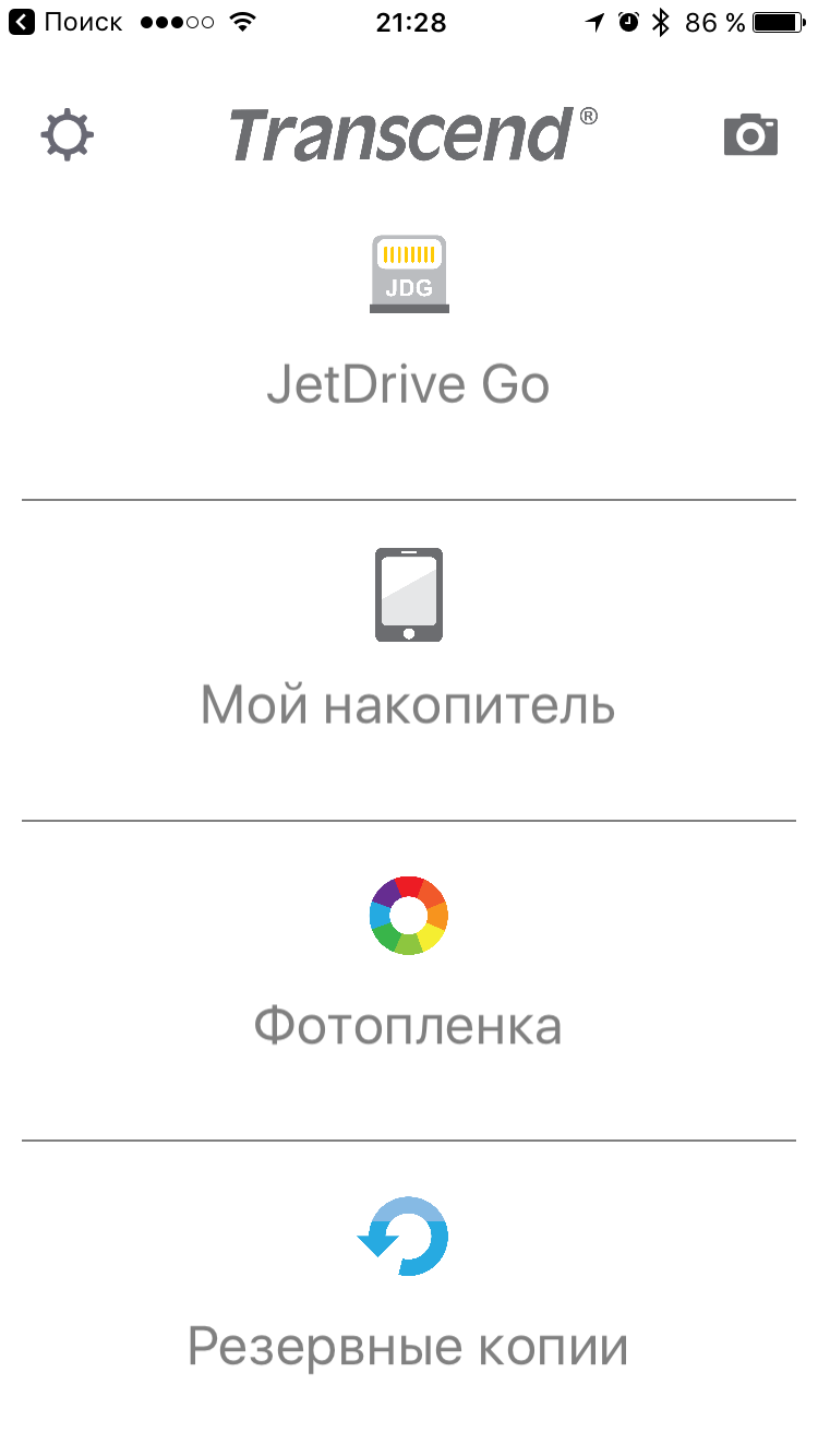 Обзор флешки USB-Lightning Transcend JetDrive Go 300K - 18