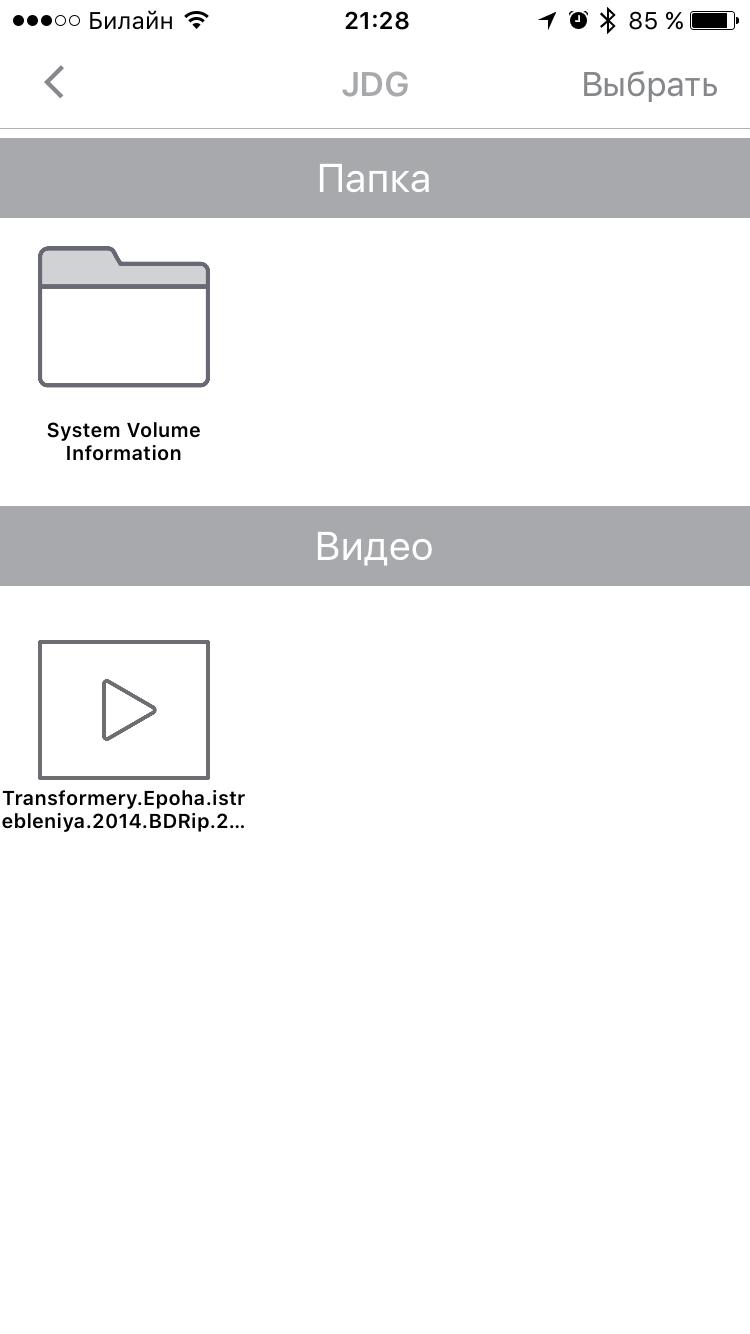 Обзор флешки USB-Lightning Transcend JetDrive Go 300K - 19