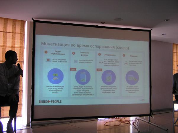 Отчет о посещении конференции YouTube в Киеве или Почему видеоконтент стал частью жизни - 10