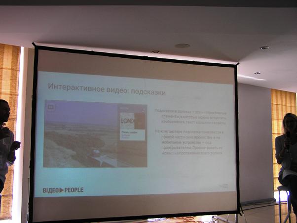 Отчет о посещении конференции YouTube в Киеве или Почему видеоконтент стал частью жизни - 11