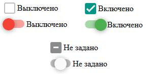 Трёхпозиционный checkbox (aka tristate) без скриптов и смс - 1