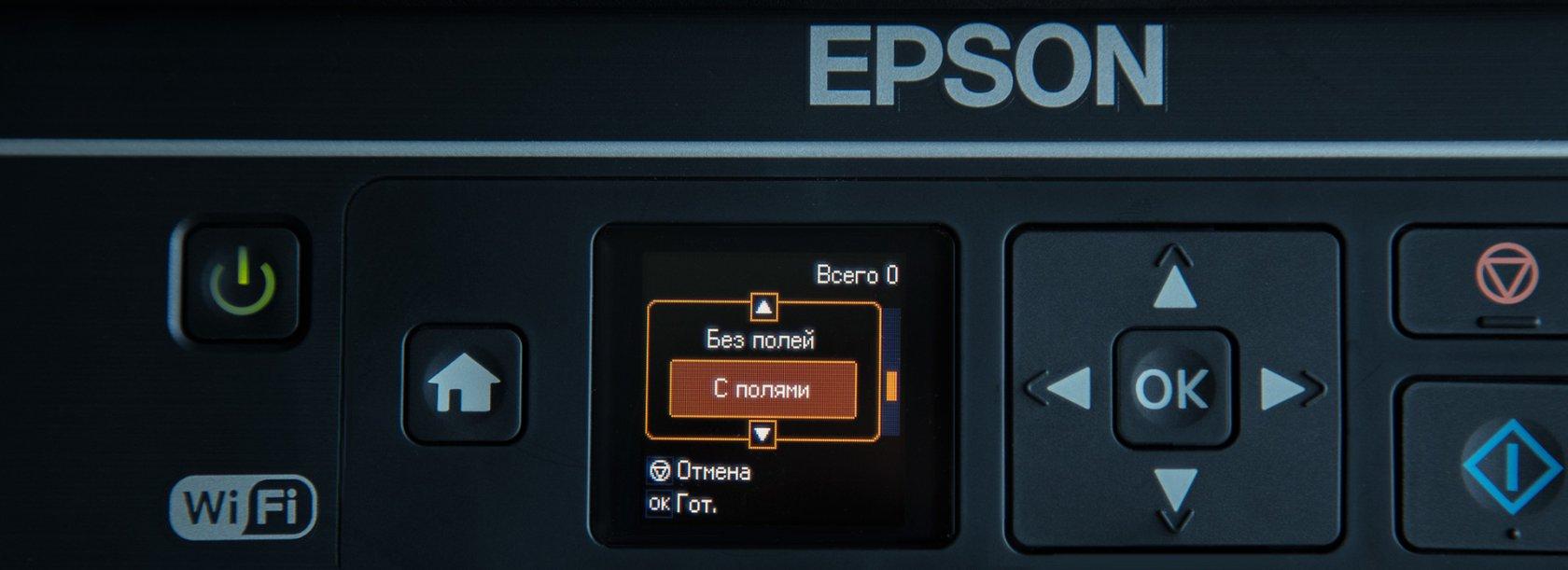 Epson L456 c СНПЧ. Кому экономичное МФУ? - 7