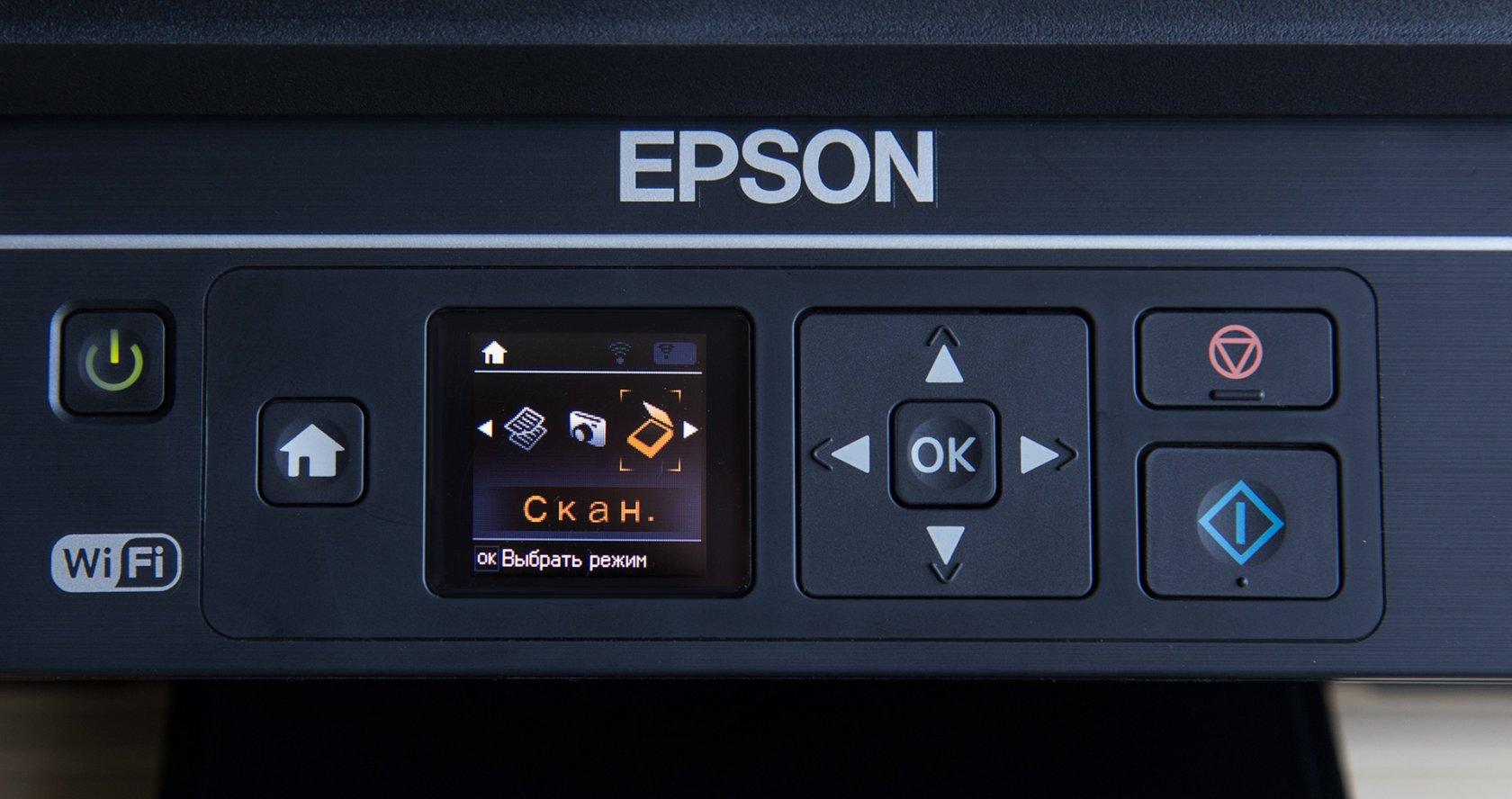 Epson L456 c СНПЧ. Кому экономичное МФУ? - 9