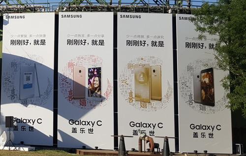 Samsung работает над смартфоном Galaxy C9