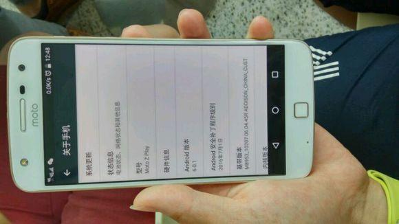 Moto Z Play получит меньший экран, чем старшие собратья