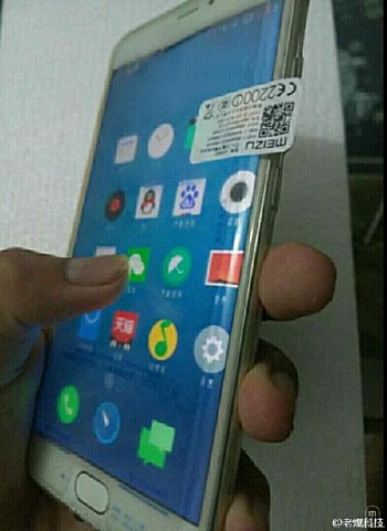 Опубликованы фотографии смартфона Meizu Pro 7