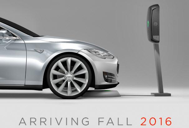 Оборудование для беспроводной зарядки электромобилей Tesla предлагается за $2440