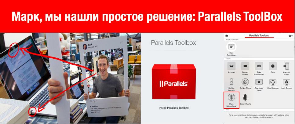 Parallels Toolbox поможет скачать ролик с YouTube, выключить микрофон, записать видео и многое другое - 5