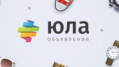 Новые игроки на российском рынке онлайн-объявлений пытаются конкурировать с Avito - 3