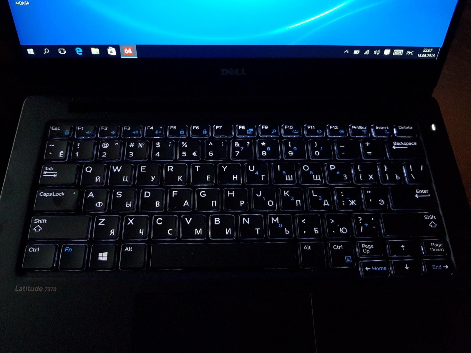 Обзор ультрабука Dell Latitude 13 (7370): Без шума, пыли и сомнений - 12