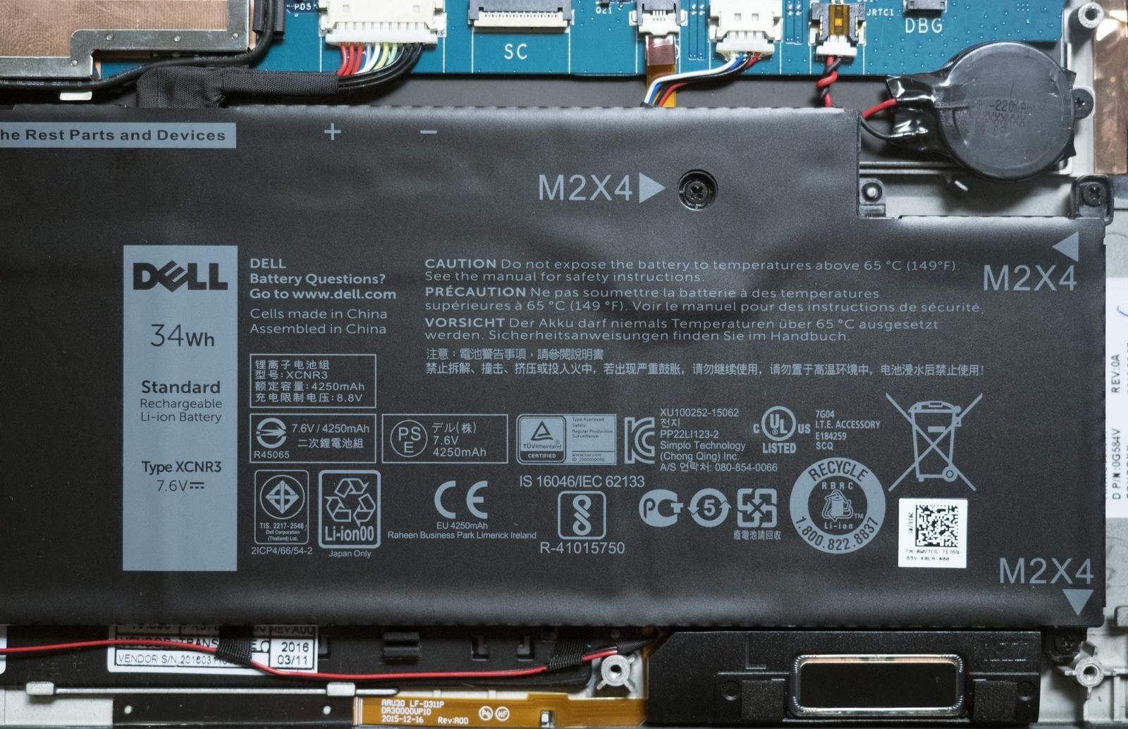 Обзор ультрабука Dell Latitude 13 (7370): Без шума, пыли и сомнений - 15