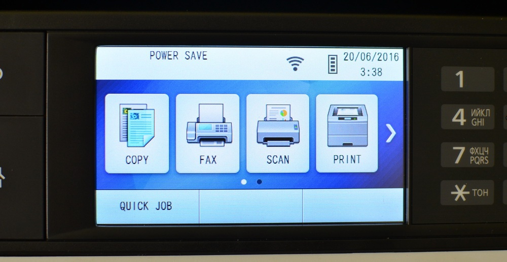 Офисная мечта: изучаем топовый МФУ Panasonic DP-MB545 - 16