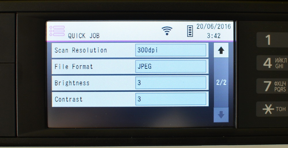 Офисная мечта: изучаем топовый МФУ Panasonic DP-MB545 - 20