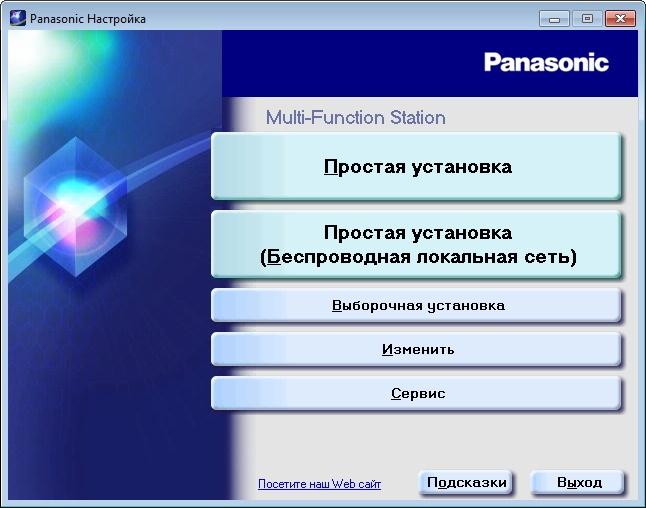 Офисная мечта: изучаем топовый МФУ Panasonic DP-MB545 - 24