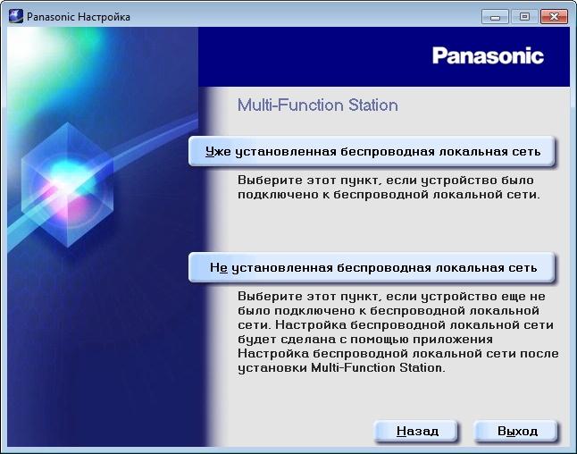 Офисная мечта: изучаем топовый МФУ Panasonic DP-MB545 - 25