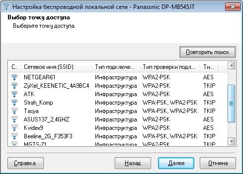 Офисная мечта: изучаем топовый МФУ Panasonic DP-MB545 - 28