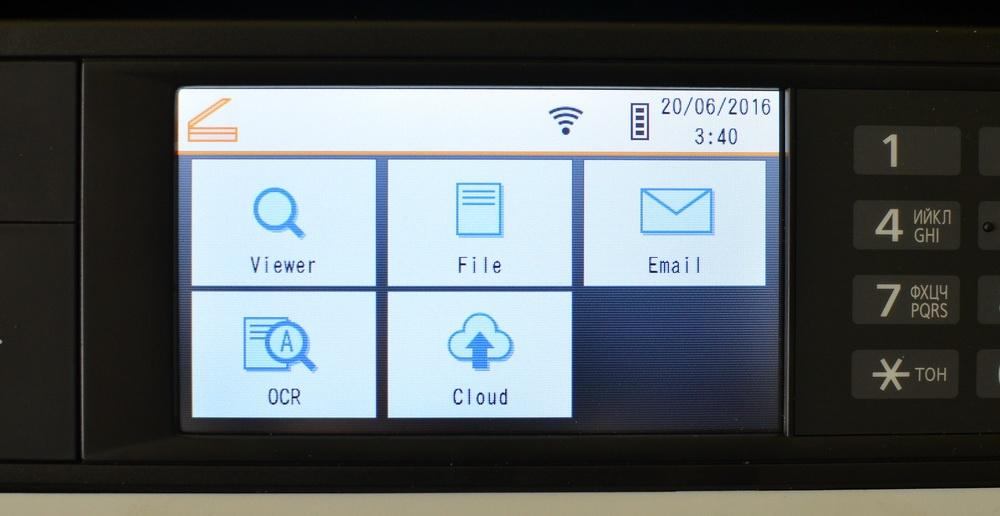 Офисная мечта: изучаем топовый МФУ Panasonic DP-MB545 - 49