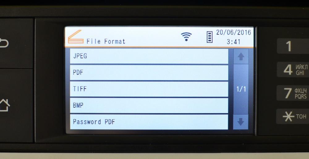 Офисная мечта: изучаем топовый МФУ Panasonic DP-MB545 - 51