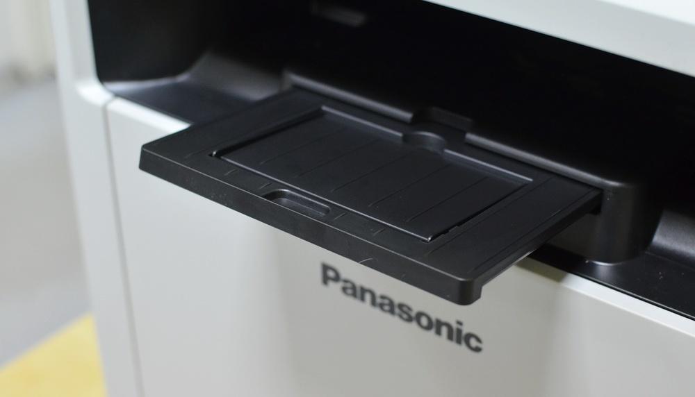 Офисная мечта: изучаем топовый МФУ Panasonic DP-MB545 - 7