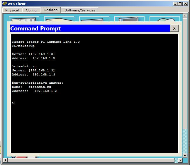 Основы компьютерных сетей. Тема №2. Протоколы верхнего уровня - 37