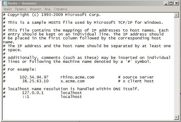 Основы компьютерных сетей. Тема №2. Протоколы верхнего уровня - 38