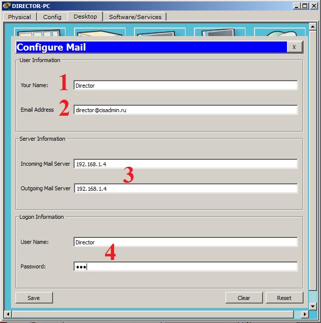 Основы компьютерных сетей. Тема №2. Протоколы верхнего уровня - 53