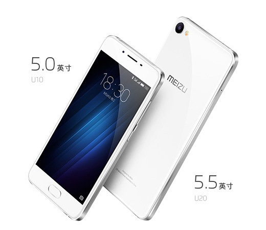 Представлены смартфоны Meizu U10 и U20