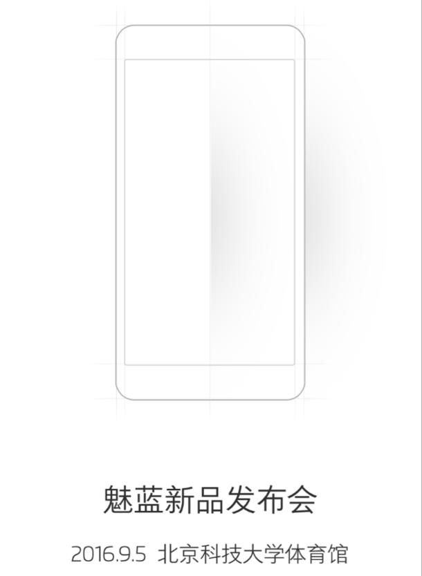 Meizu использовала телефон Nokia E71, намекая на возможности своего нового смартфона
